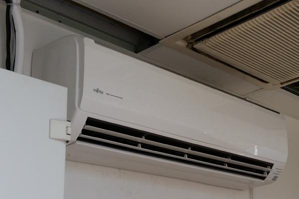 Vnitřní jednotka klimatizace