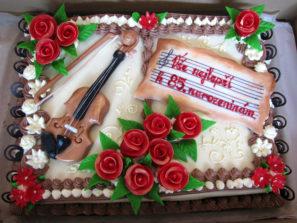 Klasický dort Kniha a housle