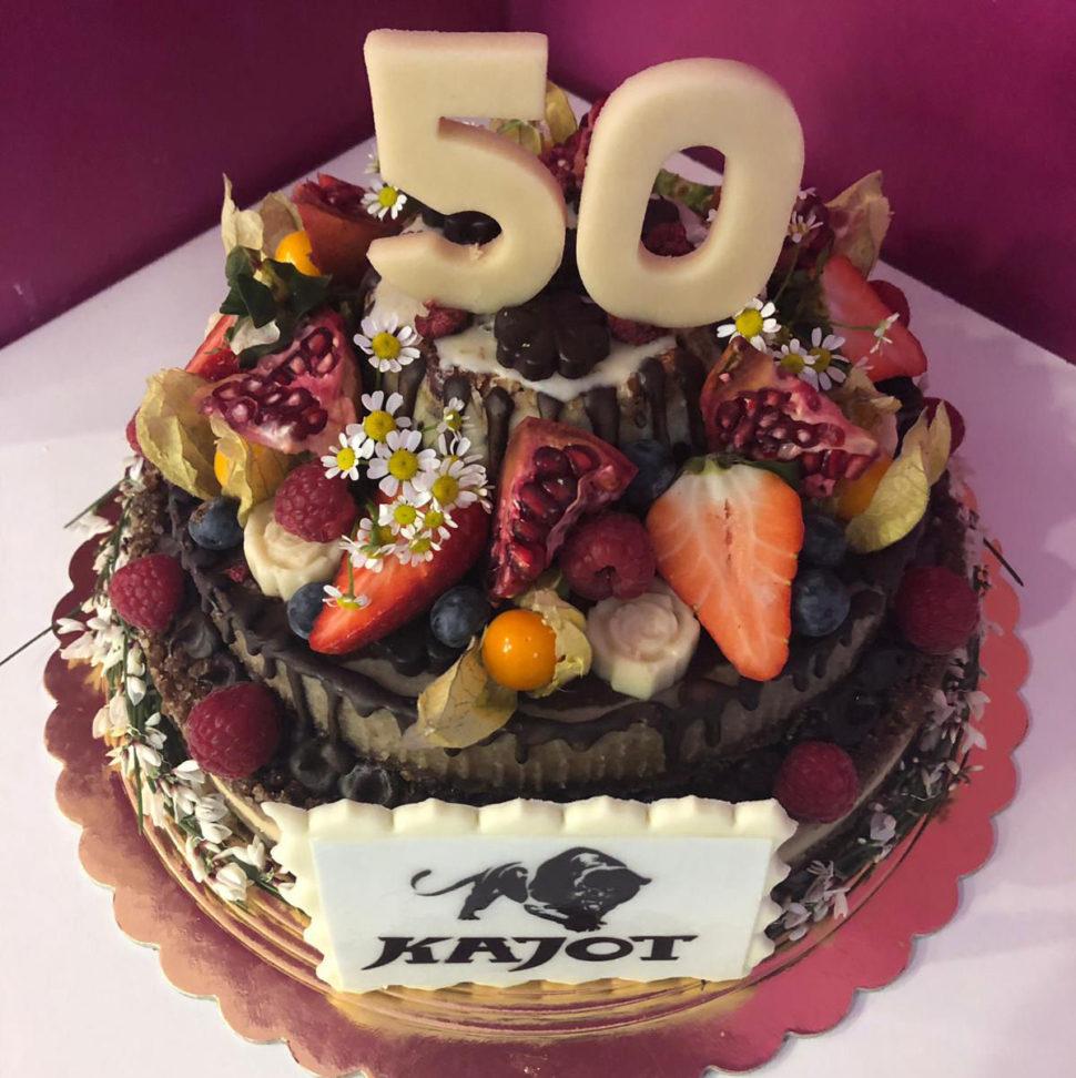 R-4002 Třípatrový raw dort